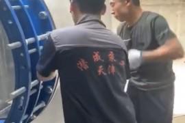 1000QZB潜水轴流泵天津防洪排涝泵站安装进行时